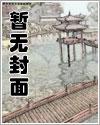 青玉元夕傳